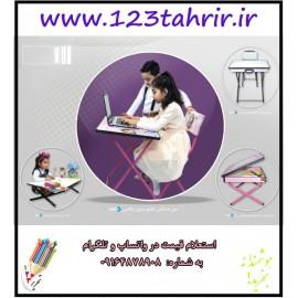 میز و صندلی های تاشو دانش آموزی..