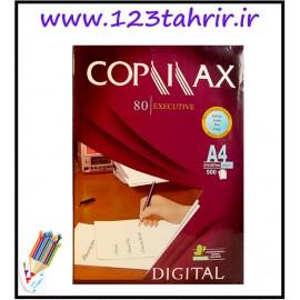 بسته کاغذ A4 سفید  کپی مکس  روکش قرمز برش سروستان سپاهان اصفهان