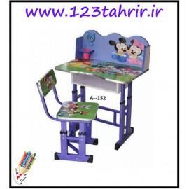 میز و صندلی تحریر کودک