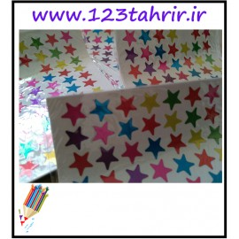 برچسب ستاره