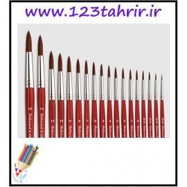 قلم مو هنرجوی گرد سری 1375 شماره 0