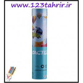 مداد رنگی 12 رنگ لوله ای فکتیس