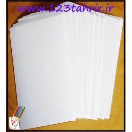 بسته کاغذ A4 گلدن80 گرمی