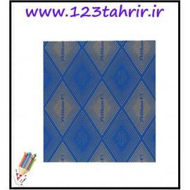 بسته کاربن A4 پلیکان مدل H303 آبی
