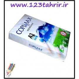 بسته کاغذ A3 سفید کپی مکس 80 گرمی برش اصفهان