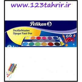 آبرنگ 12 رنگ پلیکان اصل